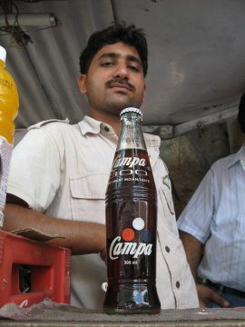 これでインディア 2009年7月